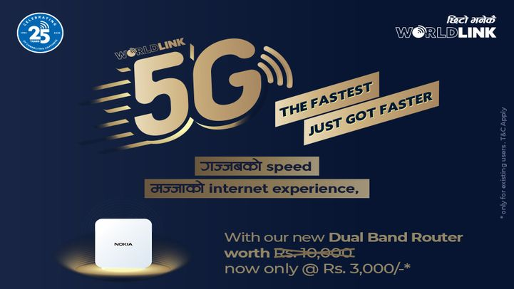 WorldLink's New Products: 5G Plan & NETTV Prime